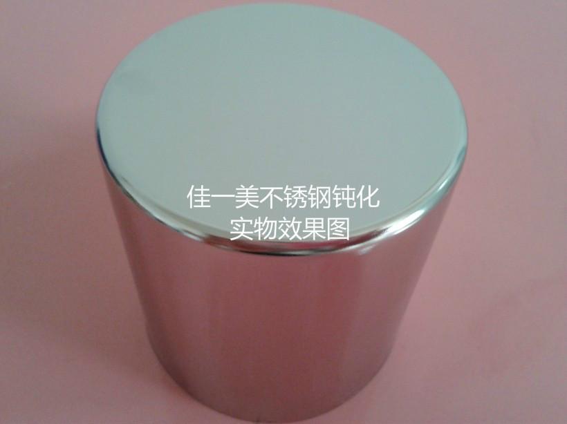 钝化表面处理_惠州供应新品不锈钢钝化液