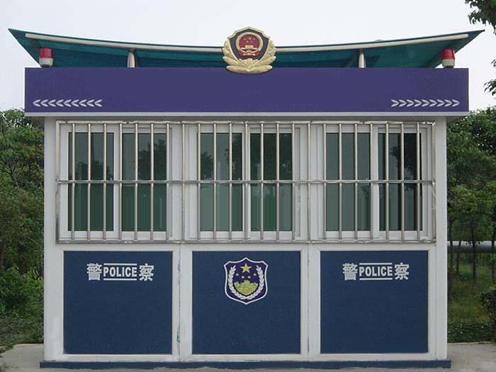 云南警务岗亭
