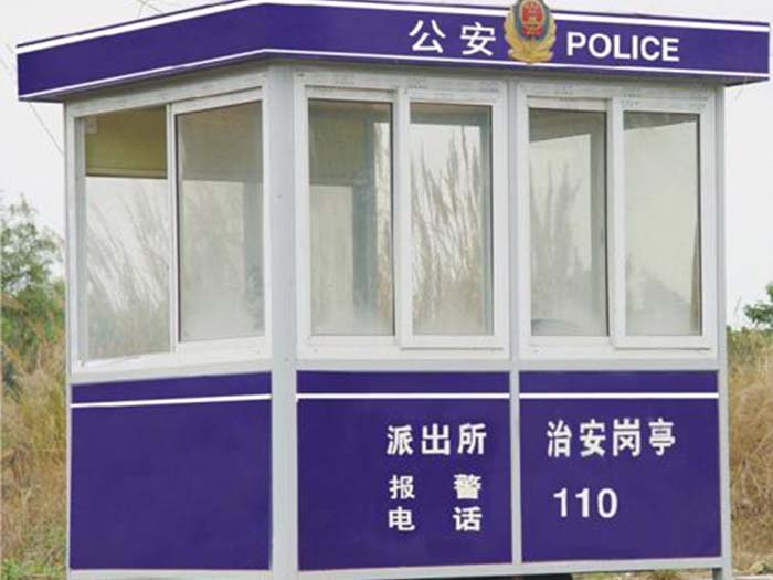 云南警務崗亭-好的哪里買|云南警務崗亭