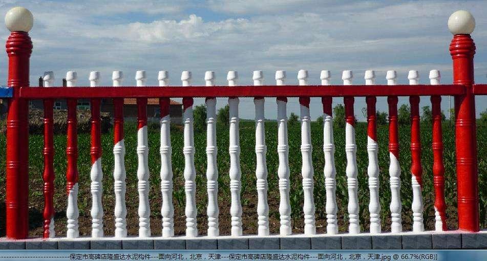 中寧水泥藝術圍欄-寧夏實惠的水泥藝術圍欄批銷