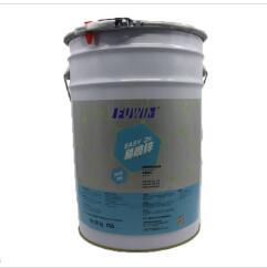 江蘇不揮發粘接膠35%易噴鋅|上海市哪里買好用的易噴鋅鍍鋅修補劑