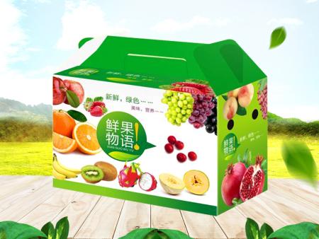 水果紙箱-山東水果包裝箱供應