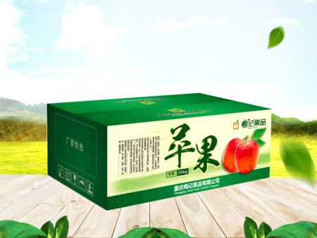 水果包裝箱千赢國際App下載_濰坊水果包裝箱可靠廠商