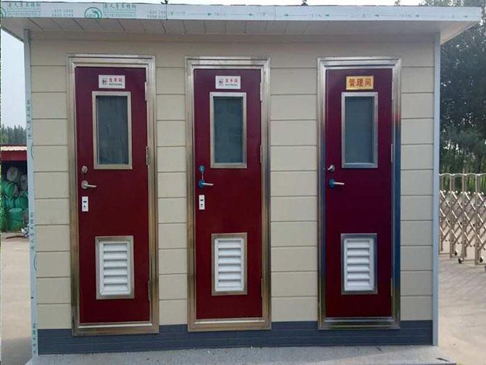 云南拖车式环保公厕-口碑好的环保公厕供销