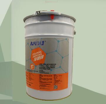 湖北银色自动喷漆-具有口碑的镀锌修补剂品牌推荐