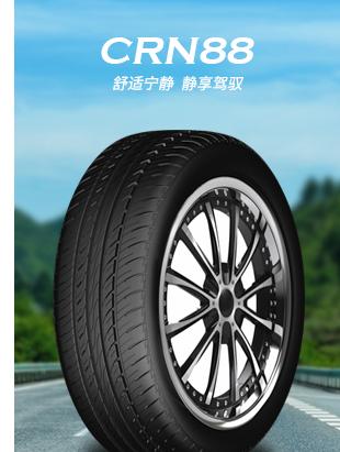 圆形橡胶轮胎