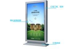 廣告燈箱設計制作廠家_滾動燈箱市場價格