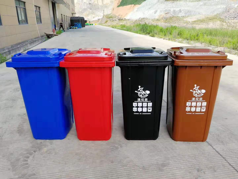 固原环保分类垃圾桶厂家,专业的宁夏分类垃圾桶供应商,当选蓝景环卫交通设施