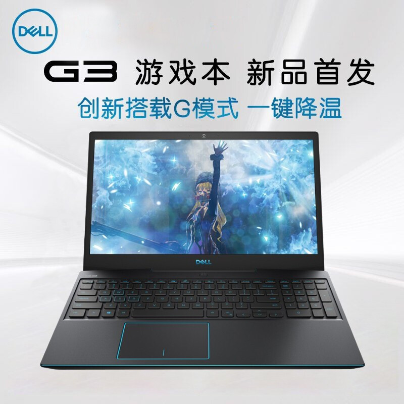 个性郑州戴尔笔记本电脑 郑州戴尔笔记本电脑优选格鲁普电子