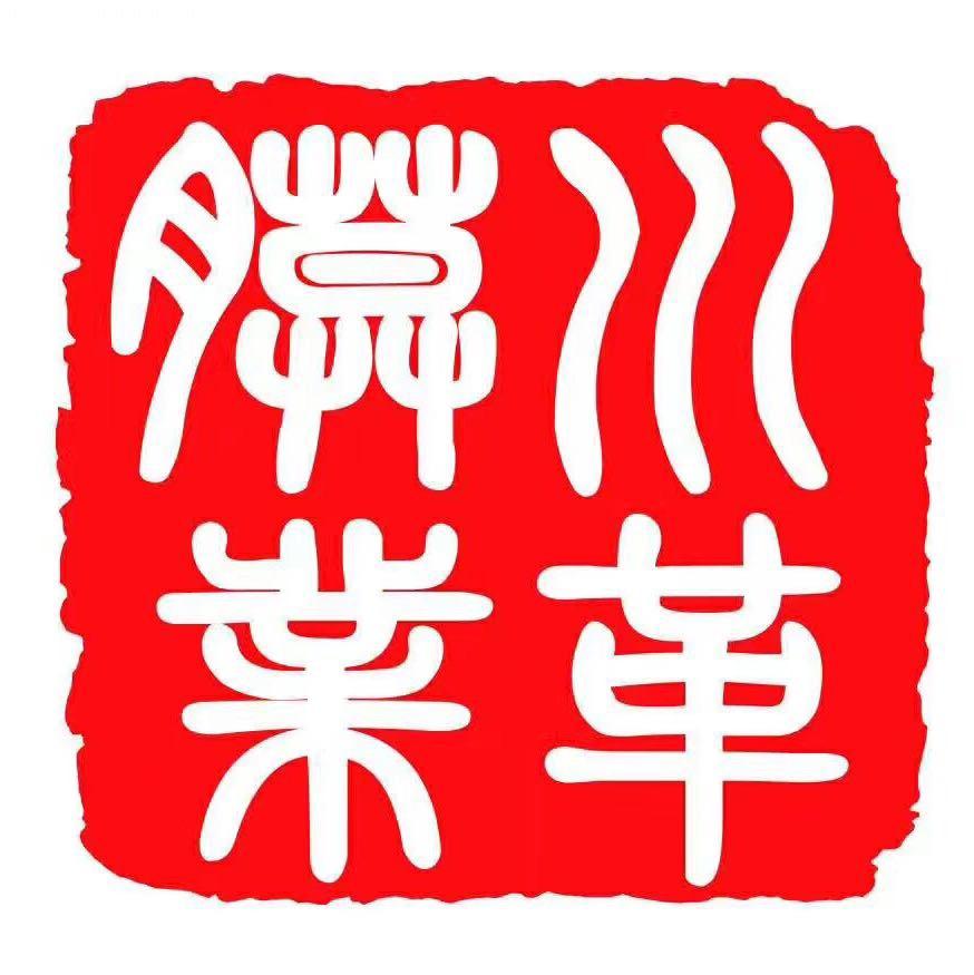 石家莊川革貿易有限公司
