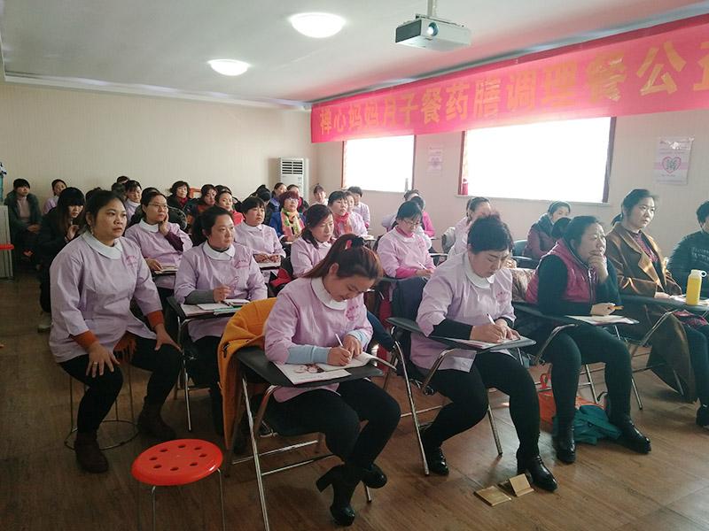 月嫂培训品牌_山东信誉星游2注册的月嫂培训