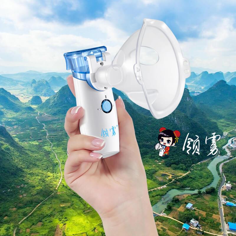 价格合理的儿童雾化器_常州正元医疗科技高质量的儿童雾化器