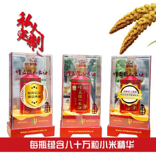 内蒙古实惠的增嘉园酱香小米酒出售-升学宴