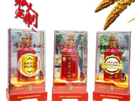赤峰哪里有口碑好的增嘉园酱香小米酒供应_婚宴定制