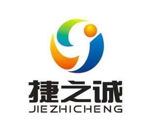 苏州捷之诚自动化科技有限公司