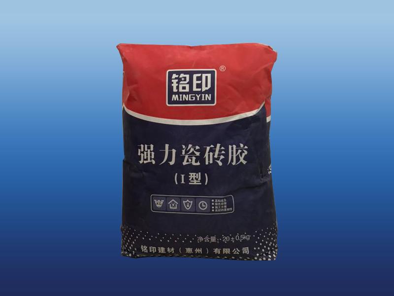 惠州瓷砖胶_室内腻子粉厂家-铭印建材(惠州)有限公司