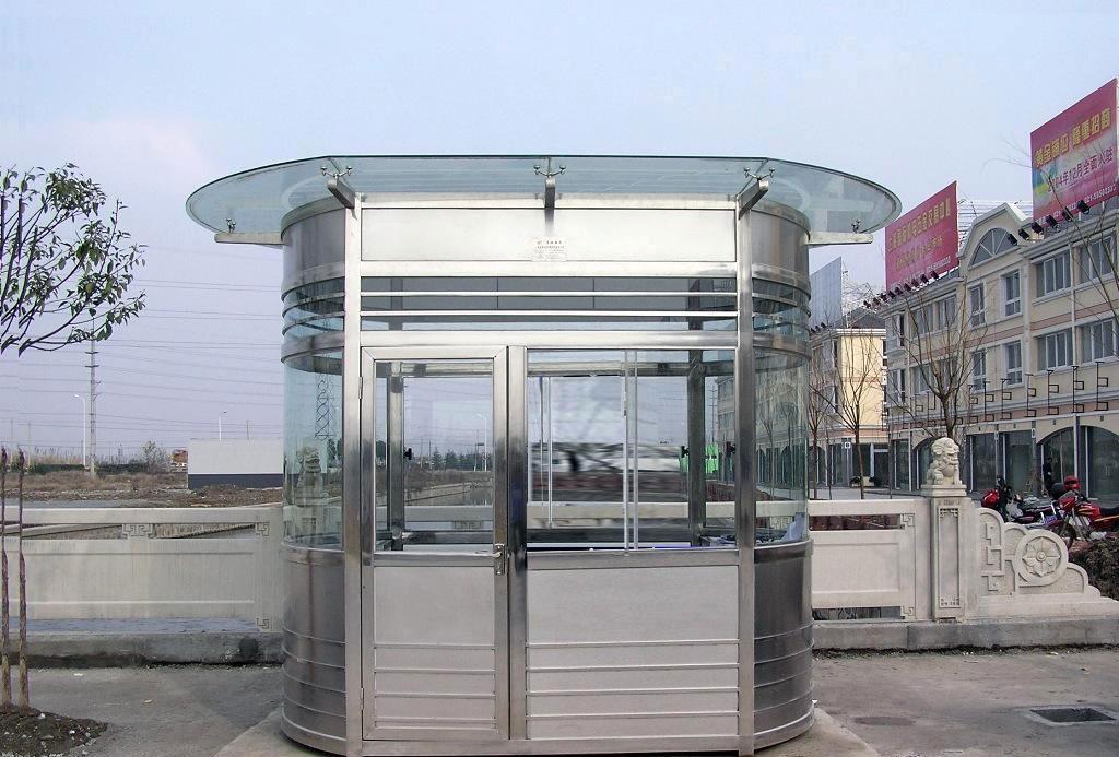 煙臺廠家-上海渙康-靠譜的崗亭供應商