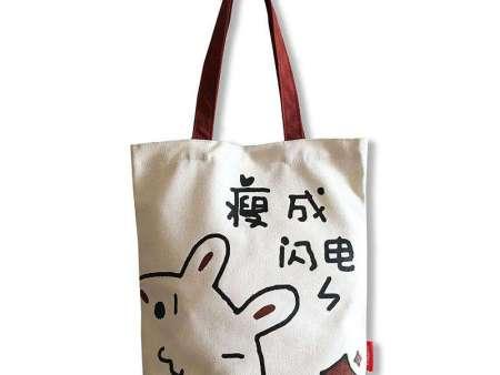 附近便当袋|惠州地区高性价比的帆布袋