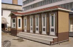 安徽泰安可移動廁所生產廠家-上海口碑好的可移動廁所供應商