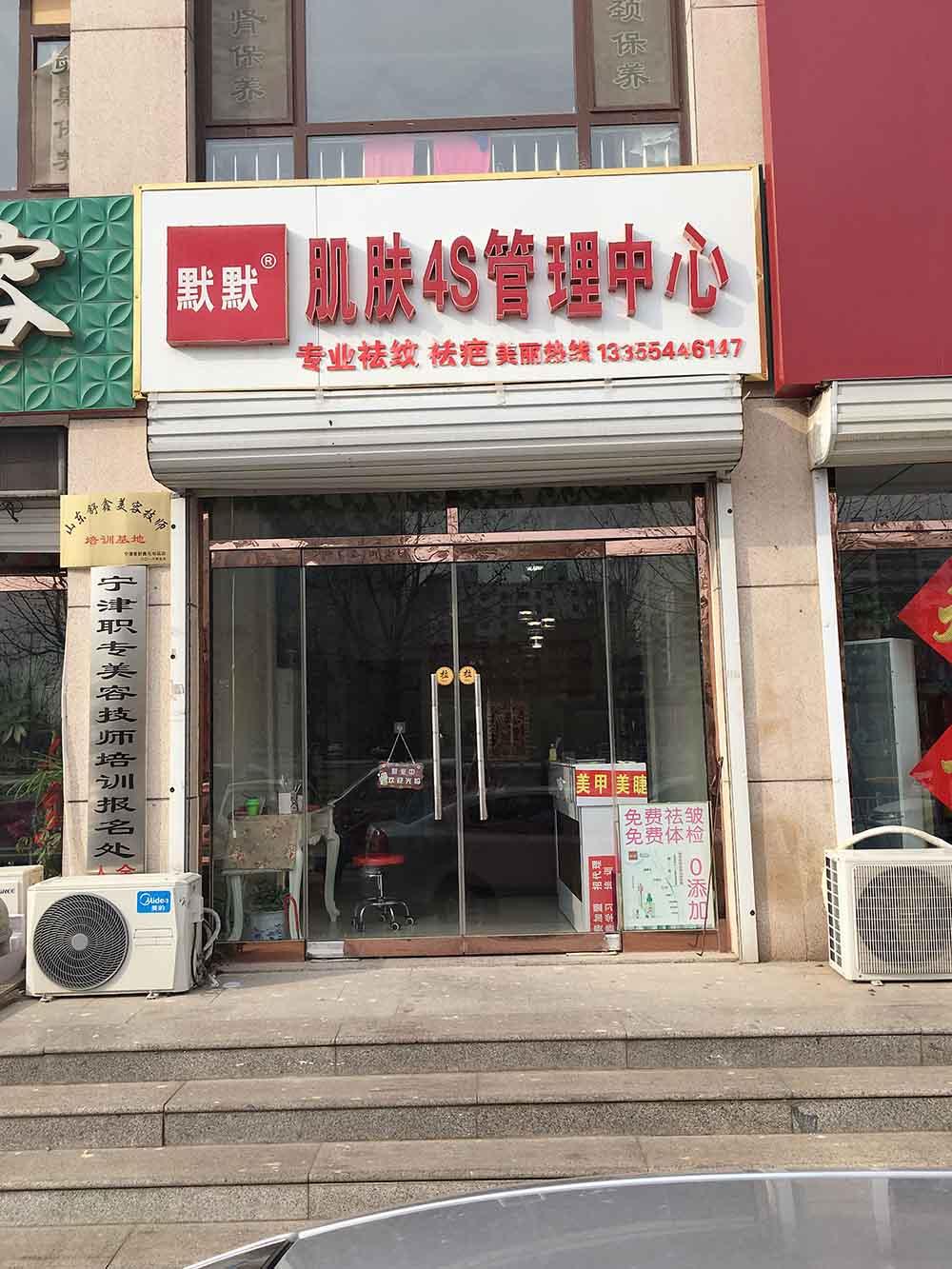 广州默默社交零售模式 供应广州品质好的默默社交零售