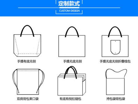 尼龙购物袋-牛津布袋厂-推荐超美手袋