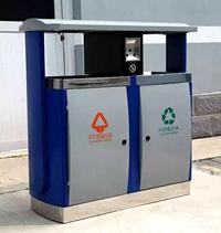 青海水冲式移动公厕生产厂家_物超所值的环卫设施西宁环美环卫设备供应