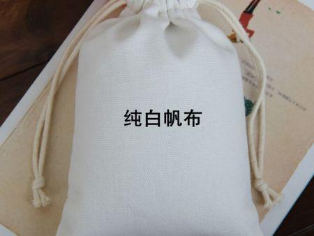惠州双肩尼龙束口袋厂家-惠州有品质的束口袋供应