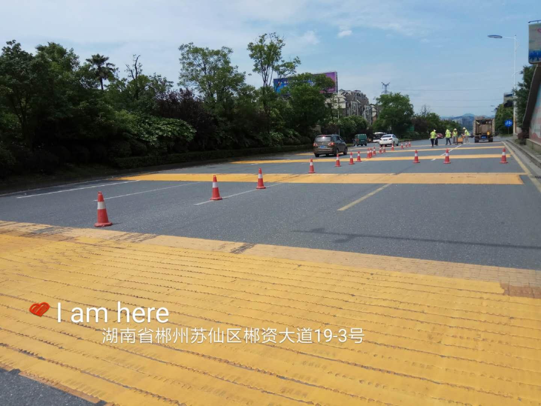汝城专业的交通标线-湖南范围内好的郴州交通标线供应商