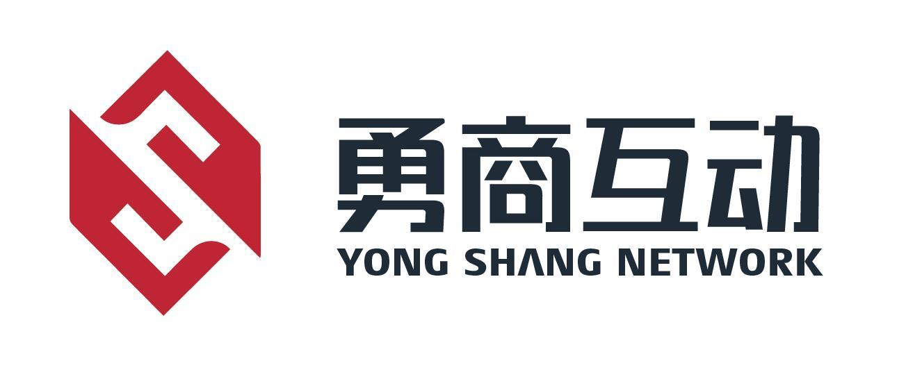 浙江勇商网络科技有限公司
