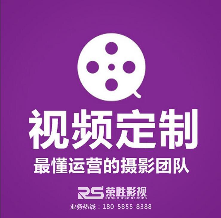 宁波宣传片制作-宁波宣传片拍摄方案-宁波企业宣传片制作