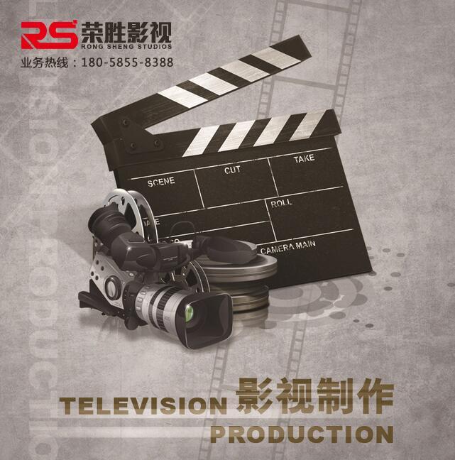 宁波企业宣传片制作_宁波学校,单位,宁波工厂宣传片拍摄