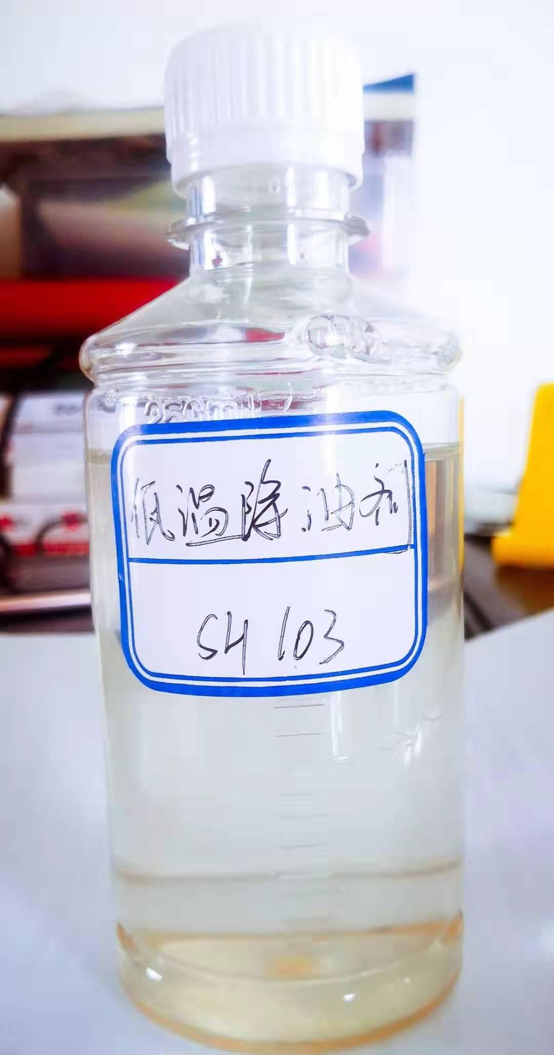 想买优异的低温除油清洗剂,就来长沙百顺-厂家直销常温除油剂可生物降解无污染
