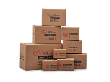 快递纸箱-供应山东快递纸箱