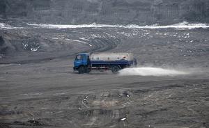 扬州煤炭抑尘剂|口碑好的煤炭抑尘剂公司