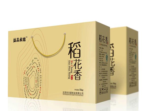 哈尔滨包装厂|哈尔滨纸箱厂|哈尔滨纸箱包装|哈尔滨包装制作