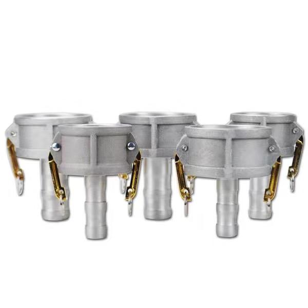 铝合金快速接头专业供应商,泰州铝制快速接头