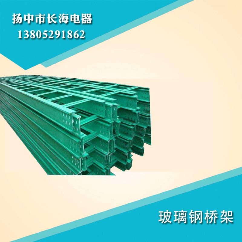 阻燃玻璃钢桥架在哪里可以买到,阻燃玻璃钢桥架厂家直销