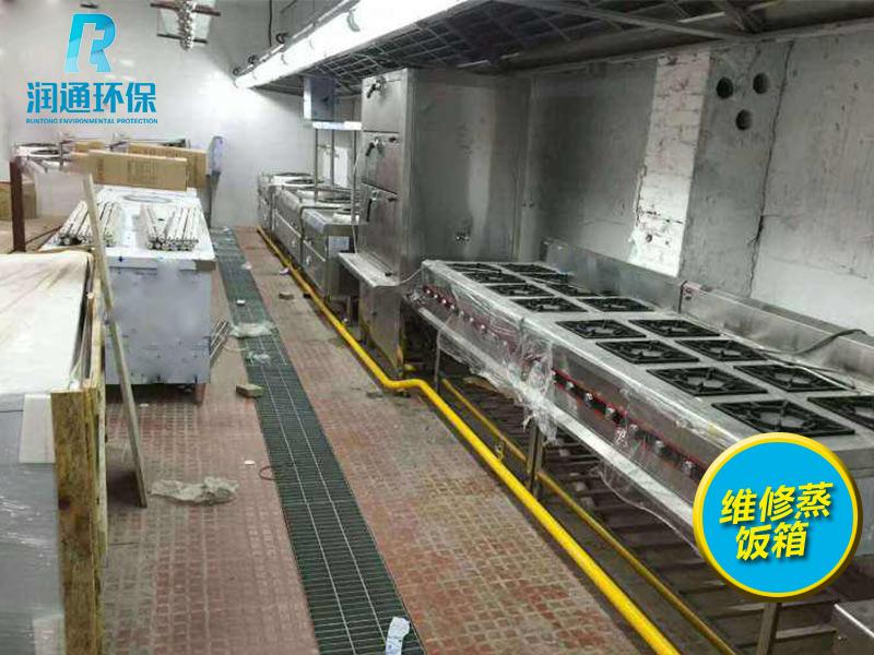 上虞同城的蒸饭箱维修-浙江可靠的宁波蒸饭箱维修公司