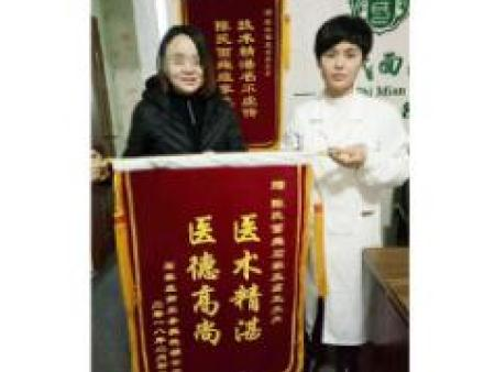 南京治疗脸麻痹_河南放心可靠的安阳治口歪眼斜推荐