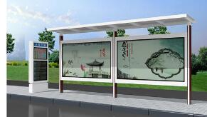 青島公交車候車亭生產公司-大量供應銷量好的公交車候車亭
