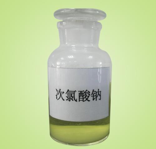 次氯酸钠供应,南宁次氯酸钠批发商