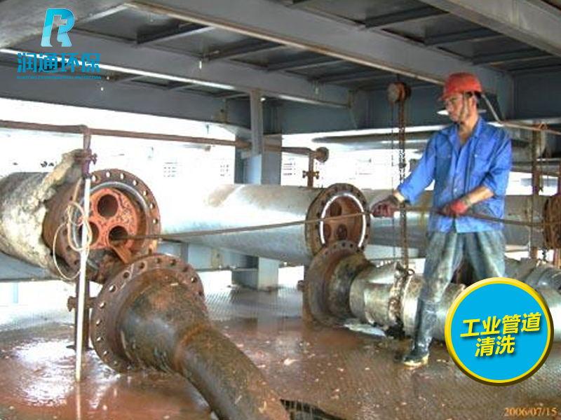 宁波工业管道清洗管路清洗机售后服务体系