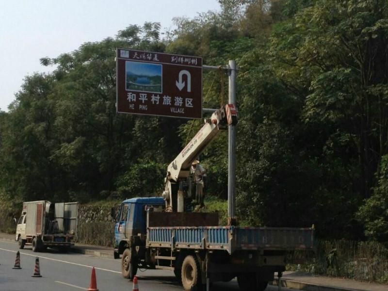 郴州交通标牌安装哪家好认准安捷交通