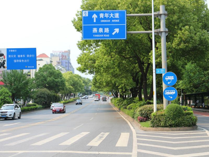 郴州交通标牌制作-郴州交通标牌制作专业推荐