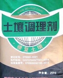 土壤保湿剂