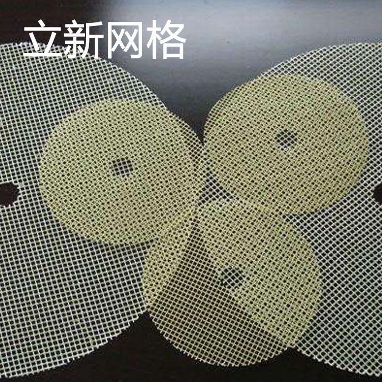 优惠的玻璃纤维网盖供应信息,临沂百叶片基体找哪家
