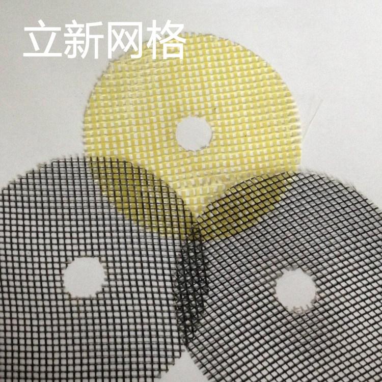 为您推荐优可靠的玻璃纤维网盖,临沂百叶片基体哪家好
