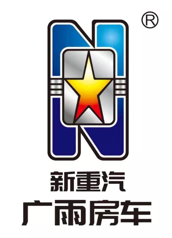 浙江新重汽廣雨房車銷售服務有限公司