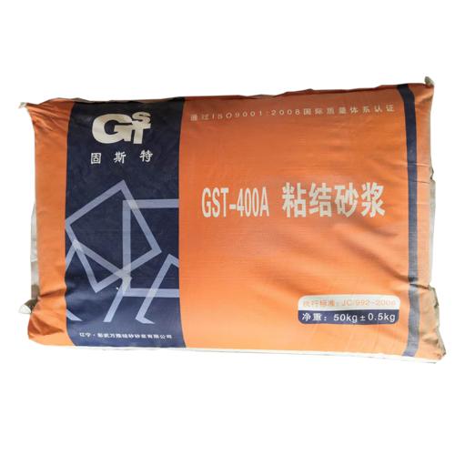 保温板粘结砂浆厂家_辽宁哪里有供应实惠的保温板粘结砂浆