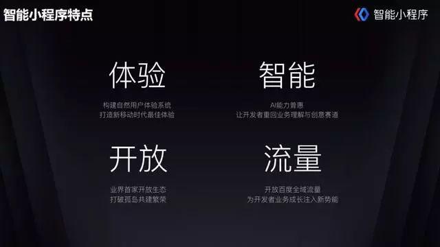 广东百度小程序公司|广东名声好《span style=